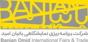 شرکت برنامه ریزی و نمایشگاهی بانیان امید