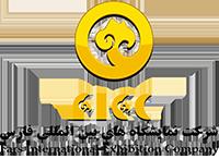 شرکت نمایشگاه های بین المللی فارس