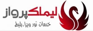 لیماک پرواز ایرانیان